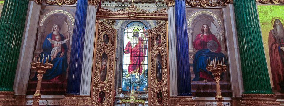 Who Is My Patron Saint?